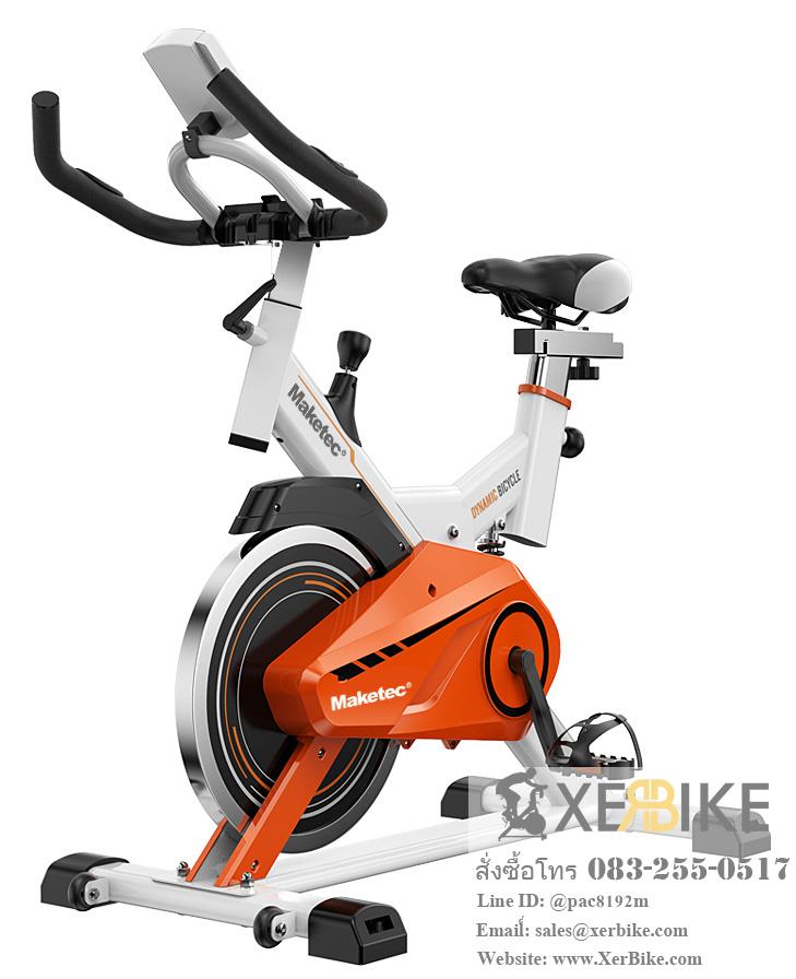 จักรยานฟิตเนส Exercise Bike