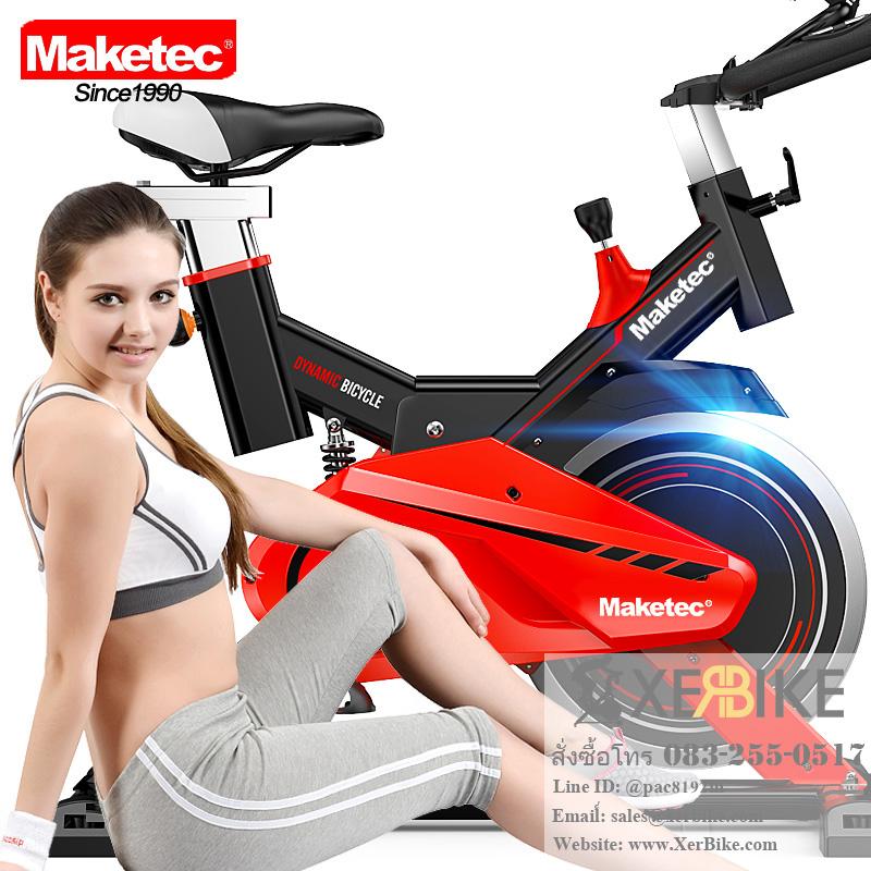 เครื่องจักรยานออกกำลังกาย