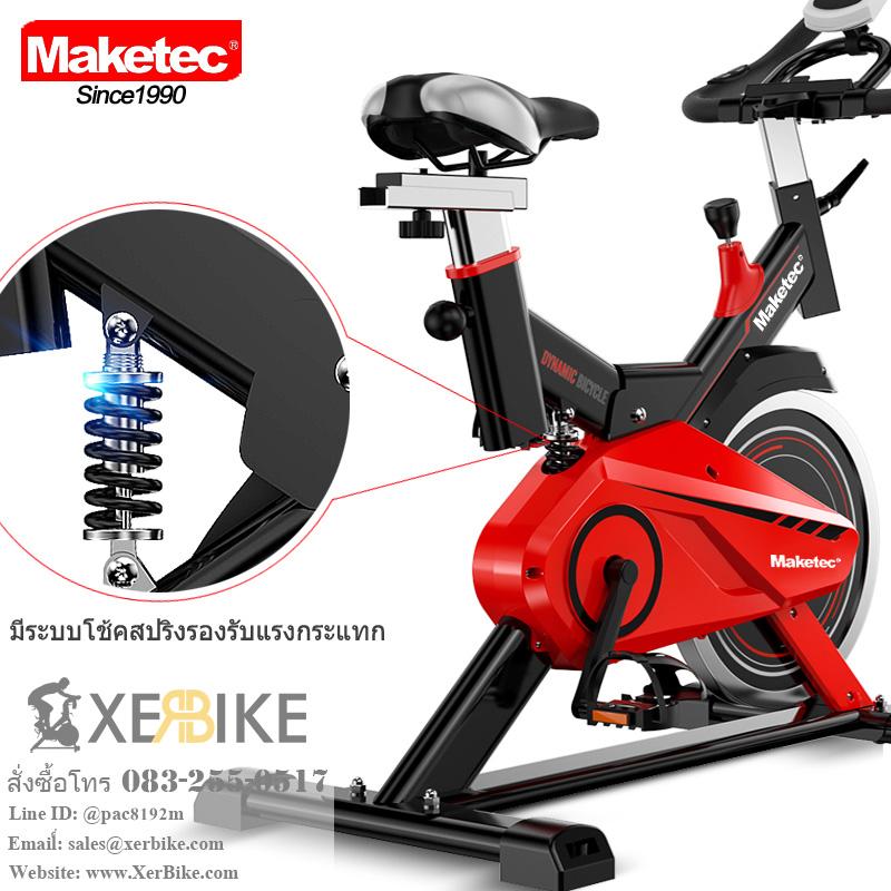 เครื่องปั่นจักรยาน spinning bike