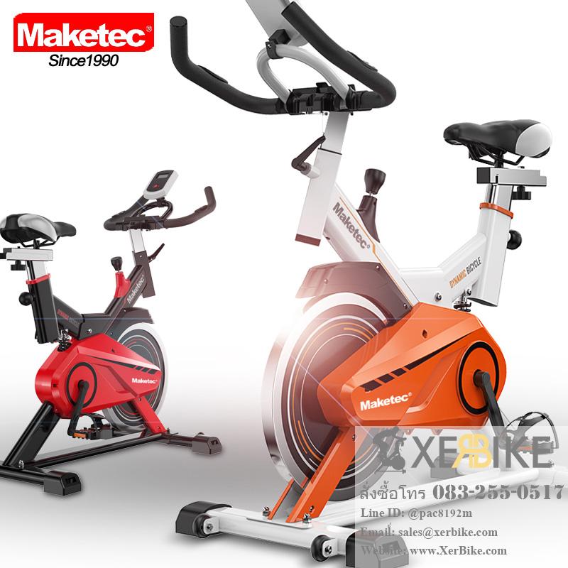 จักรยานฟิตเนส spin bike