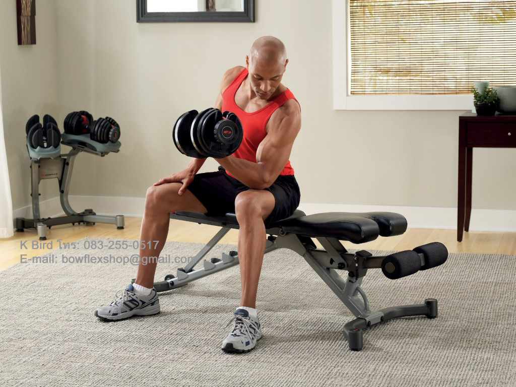 Bowflex Dumbbell Adjustable 7