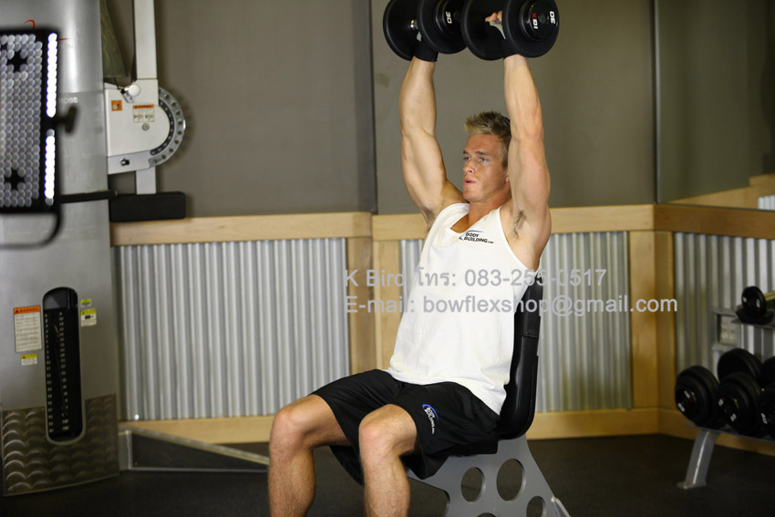 ท่า Arnold Dumbbell Press step 2