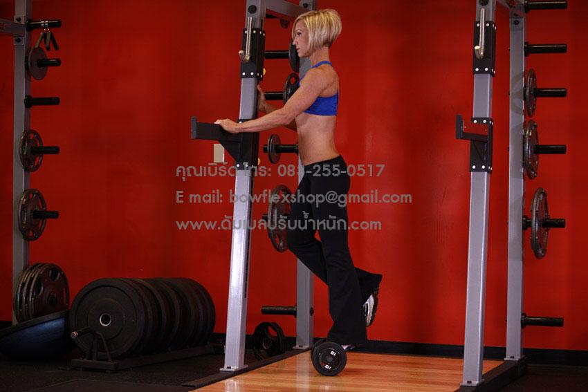 ฝึกกล้ามเนื้อน่องด้วยดัมเบลปรับน้ำหนัก