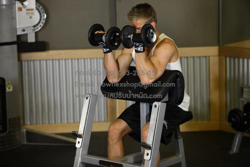 ใช้ดัมเบลสร้างกล้ามหน้าแขน ไบเซป