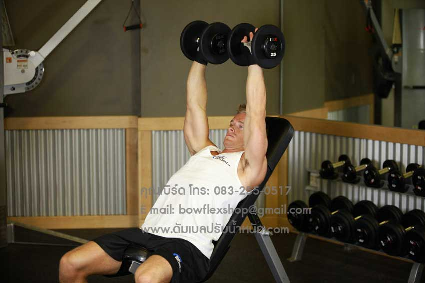 Dumbbell-Incline-Shoulder-Raise-1