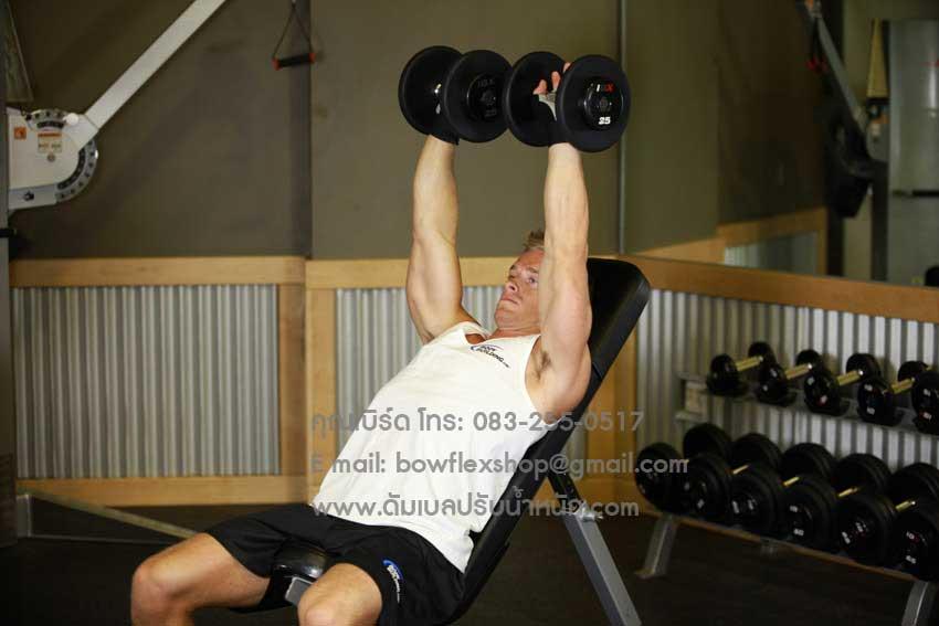 Dumbbell-Incline-Shoulder-Raise-1