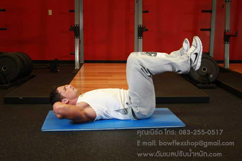 ฝึกกล้ามท้อง