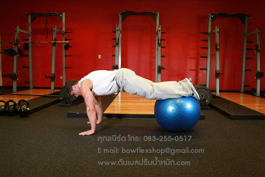 Exercise-Ball-Pull-In-1