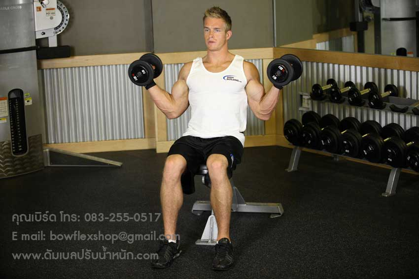 Seated-Dumbbell-Inner-Biceps-Curl-2