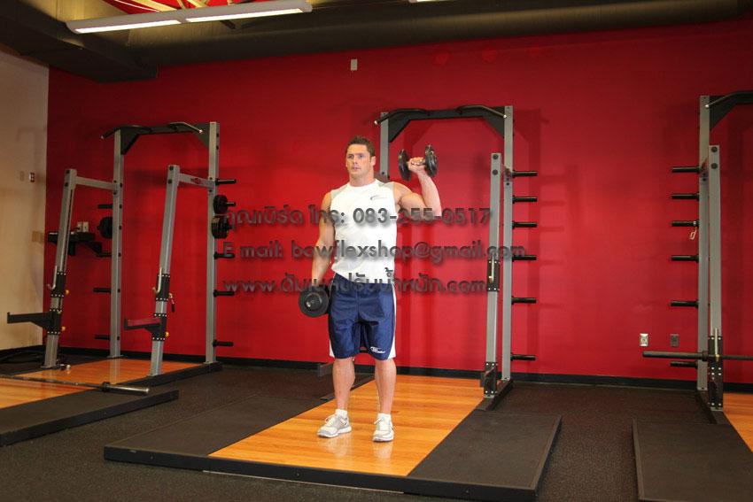 Dumbbell-One-Arm-Shoulder-Press1
